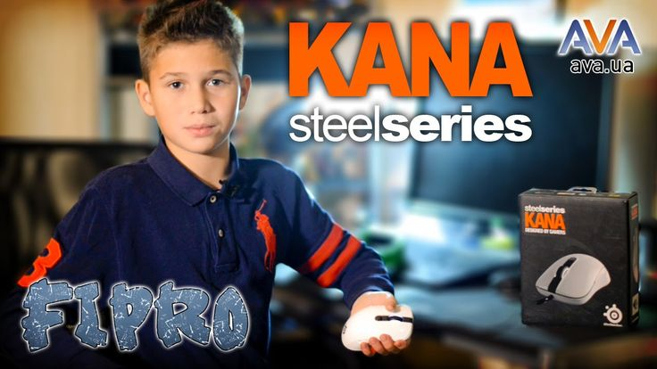 SteelSeries Kana Review  https://www.youtube.com/watch?v=ngFgg1F03pc