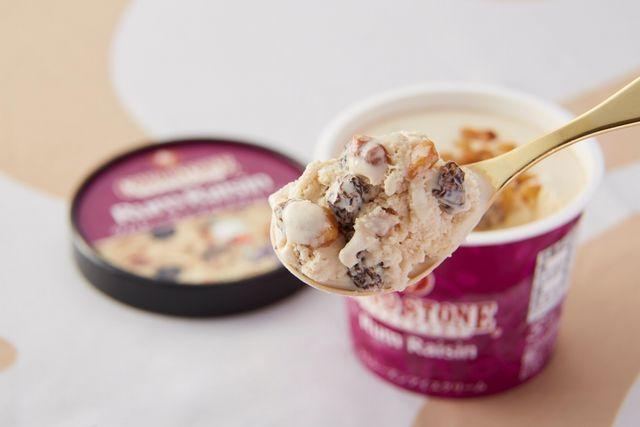 「コールド・ストーン・クリーマリー ラムレーズンアイスクリーム」と「チロルチョコ<コールドストーンラムレーズン>」セブンイレブンで新発売