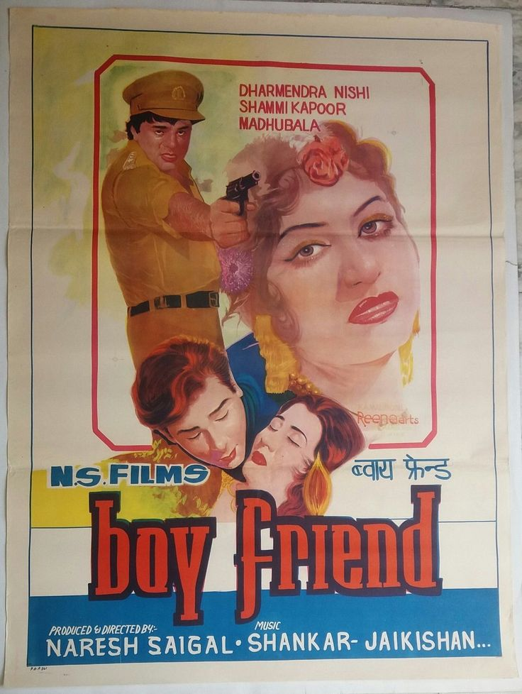 BOLLYWOOD MOVIE POSTER- BOY FRIEND / DHARMENDRA, SHAMMI KAPOOR,MADHUBALA, NISHI | Entertainment Memorabilia, Movie Memorabilia, Posters | eBay!
