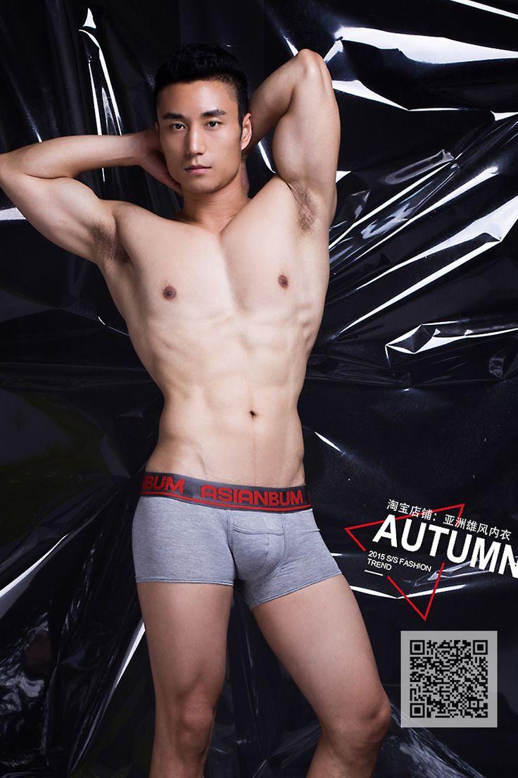 Adult asian male underwear modelstures threesome
