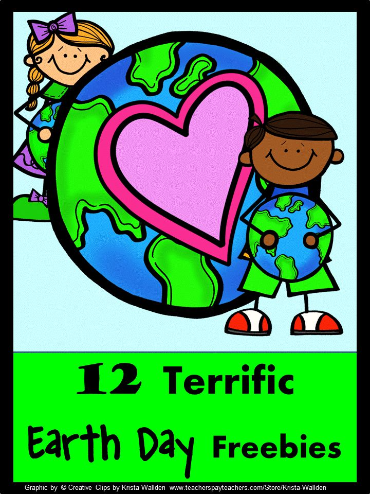 Great ideas for Earth Day celebrations in the classroom! - Fun Games 4 Learning