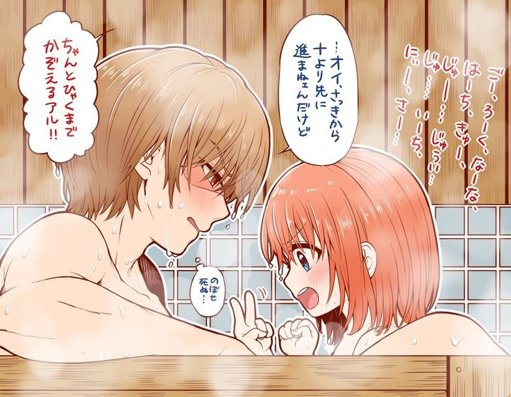Japanese lessons with sougo~