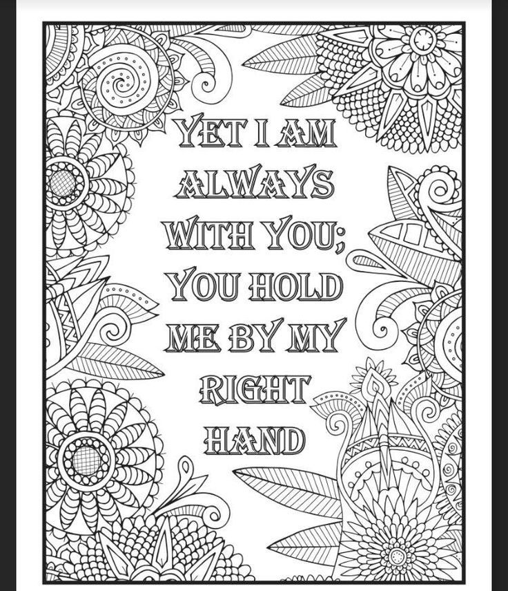 Amazon Psalms In Color An Adult Coloring Book With Inspirational Bible