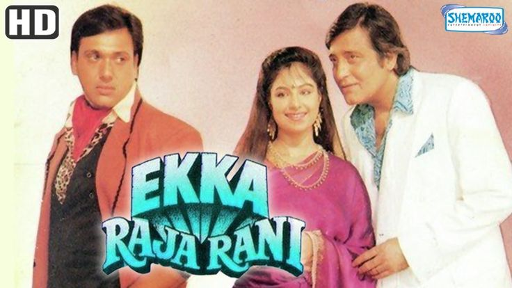 Watch Ekka Raja Rani (HD) - Vinod Khanna, Govinda, Ayesha Jhulka - Superhit Hindi Movie With Eng Subtitle watch on  https://free123movies.net/watch-ekka-raja-rani-hd-vinod-khanna-govinda-ayesha-jhulka-superhit-hindi-movie-with-eng-subtitle/