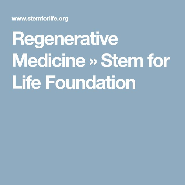 Regenerative Medicine  »  Stem for Life Foundation