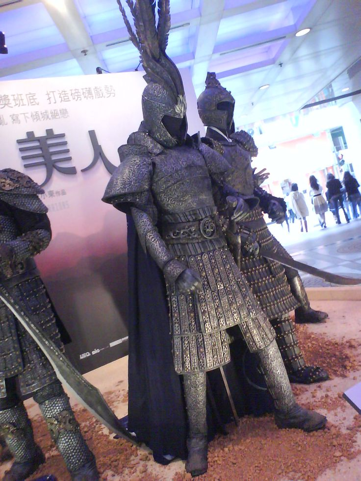 chinese armor and weapons | Belegarth • View topic - So I may start a new project soon.
