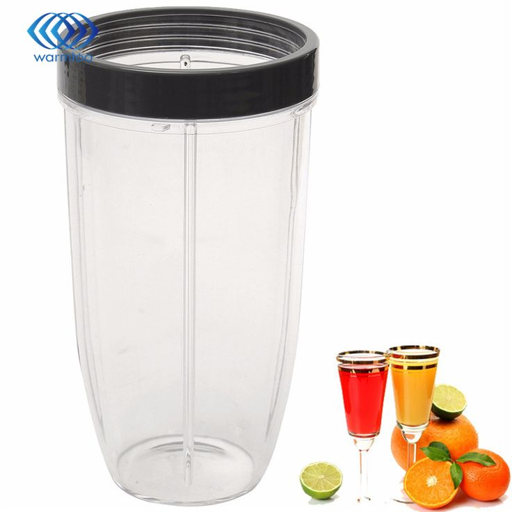 32oz juicer parts replacement cup with lid for nutribullet for