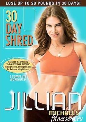 Джиллиан Майклс Стройная фигура за 30 дней (30 Day Shred) - смотреть видео онлайн (Джиллиан Майклс 30 дней) - занятия дома