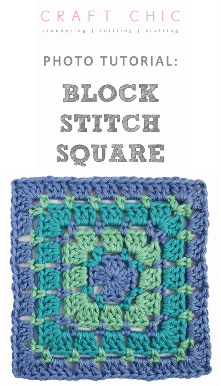 Free Crochet Pattern - an old crochet pattern for a forever classic block stitch granny square