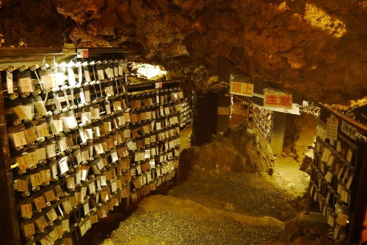 Awamori cave, Okinawa