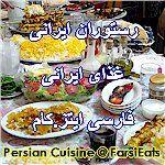 Worldwide Directory of Persian Restaurants, List of Iranian Restaurants, Persian Cuisine Directory, Persian Recipes, Iranian Cuisine recipes