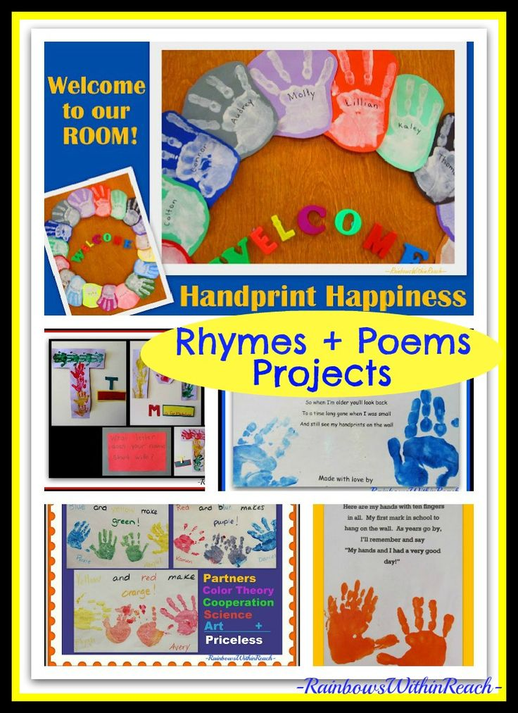 Handprint Poems, Rhymes and Art Projects (RoundUP of tons of Handprint ideas via RainbowsWithinReach)