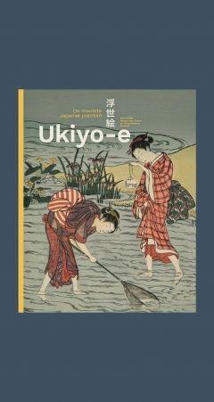 De mooiste Japanse Prenten Ukiyo-e - Plaats : 751.2 #JapansePrenten #Vormgeving #Volksprenten #Geschiedenis