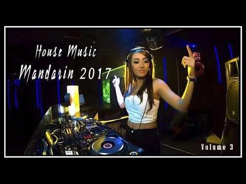 DanamonQiuQiu ☆ Chinese Remix 2017