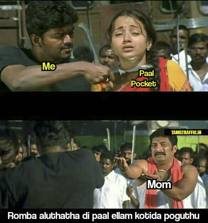 Tamil Memes 10 01 Funny Mom Memes Funny Memes About Girls Tamil Funny Memes
