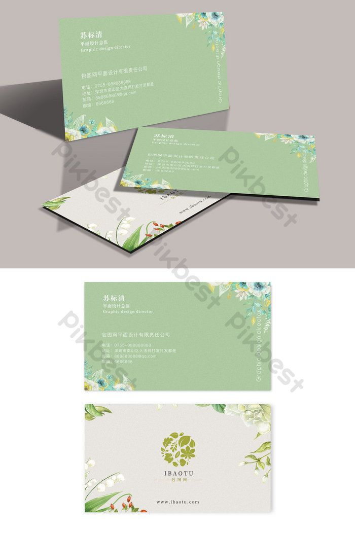 Fresh And Elegant Flower Shop Clothing Business Card Template Design Psd Free Download Pikbest Business Card Template Design Business Card Template Business Card Design