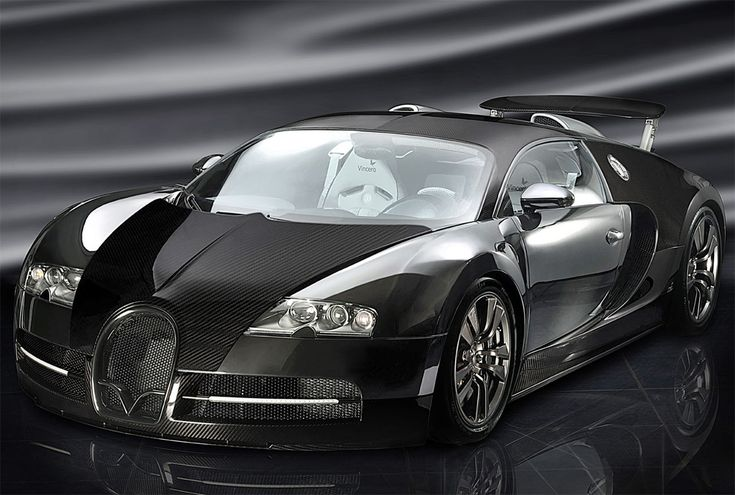 I had to… sigh. Bugatti Veyron.