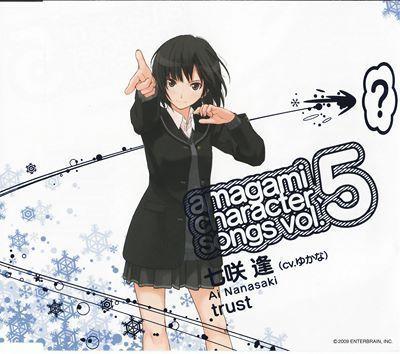 Amagami Character Song Vol.5 Nanasaki Ai – trust