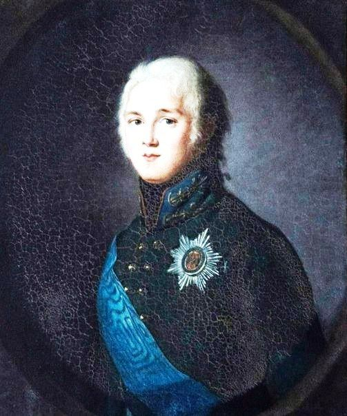 Парные портреты великой княгини Елизаветы Алексеевны и великого князя Александра Павловича.