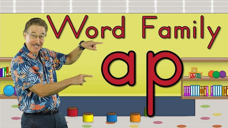 Word Family Ap Phonics Song For Kids Jack Hartmann In