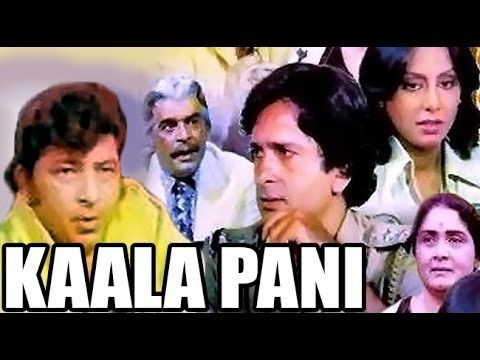 Free Kaala Pani 1980 | Full Movie | Shashi Kapoor, Neetu Singh, Amjad Khan, Bindu Watch Online watch on  https://free123movies.net/free-kaala-pani-1980-full-movie-shashi-kapoor-neetu-singh-amjad-khan-bindu-watch-online/