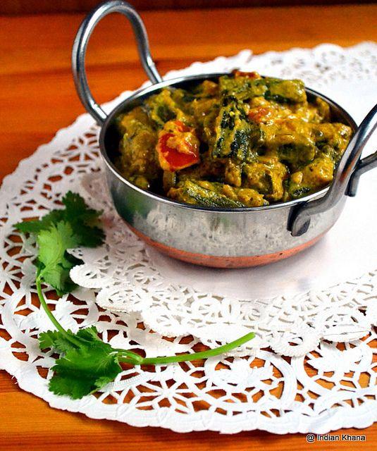 Indian Khana: Shahi Bhindi Recipe | Okra In Creamy Cashew Sauce