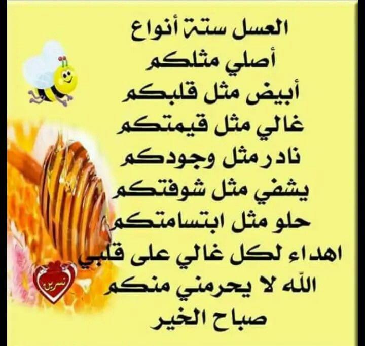 Pin By وسام عساف On صباح الخير Good Morning Disney Characters Fictional Characters