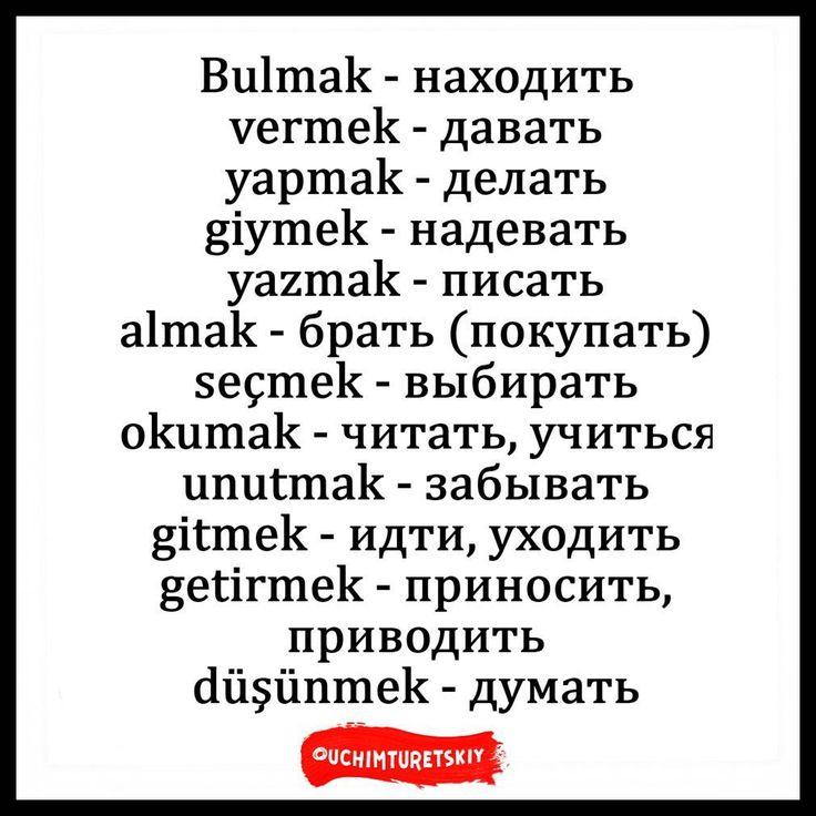 На азербайджанском картинки с переводом на русский