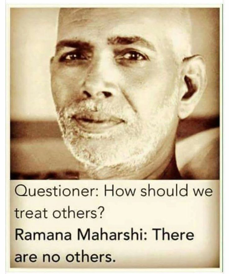 Maharshi Ramana: there are no others. The  Great Secret