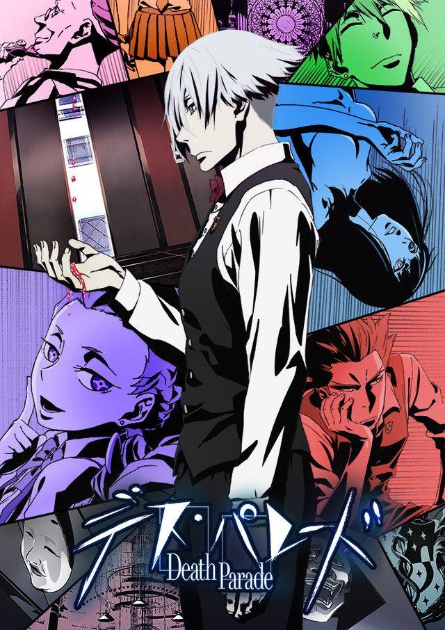 """Death Parade"" anime key visual (Jan 2015)"