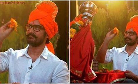 Is Aamir Khan playing a Marathi man in Thugs of Hindostan? Here's why we think so