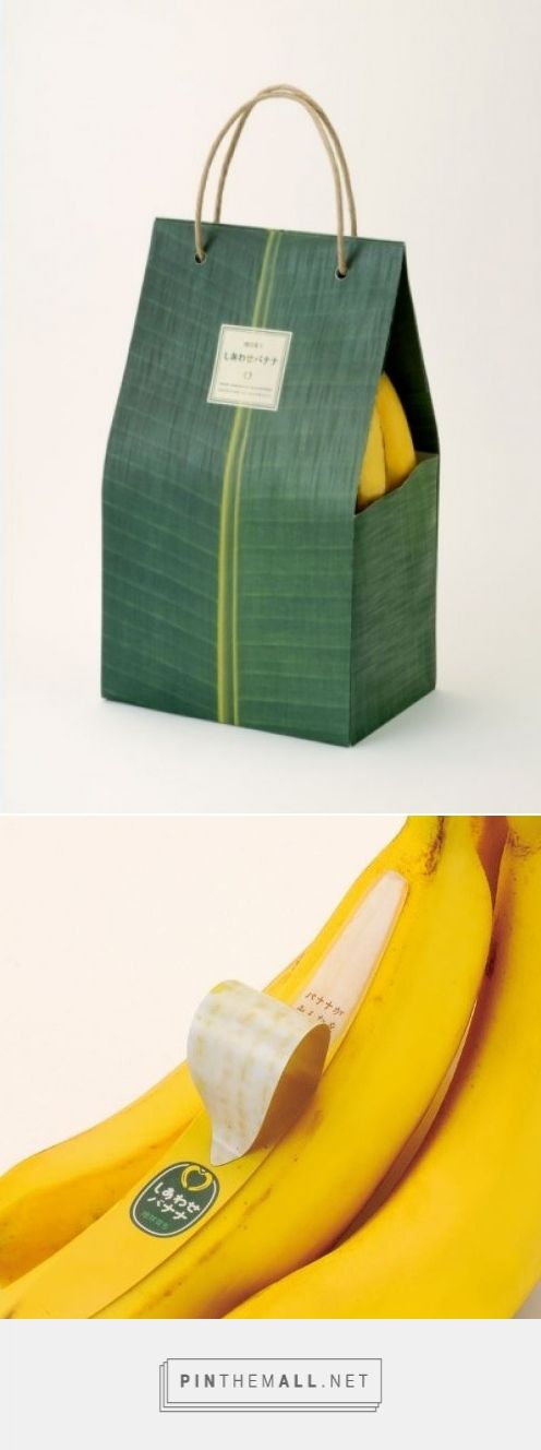 Super cute banana packaging by Unifrutti!