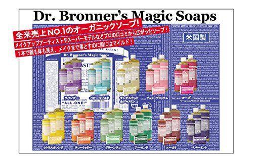 Dr. Bronner's Magic Soaps, 18-en-1 de chanvre doux pur pour bébé, Savon de Castille, non parfumé, 8 fl oz (237ml): Tweet Description: Notre…