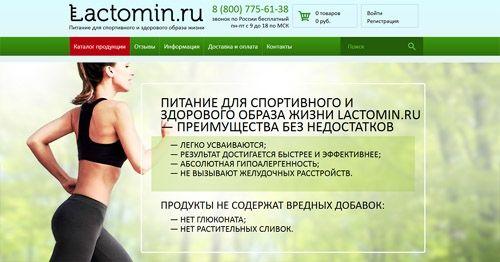 Летние скидки на спортивное питание! От 8 до 19%! http://af.gdeslon.ru/ck/422a2b4b544779b769efb4c00b1be85f13915302/209325  Магазин: lactomin.ru  Начало акции: 02 августа 2016 Конец акции: 31 августа 2016 Тип: скидка на заказ  Описание: Летние скидки на спортивное питание! От 8 до 19%! http://af.gdeslon.ru/ck/422a2b4b544779b769efb4c00b1be85f13915302/209325
