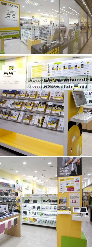 Know how by Beeline and Ion consumer electronics retail store design by Shopworks Moscow team