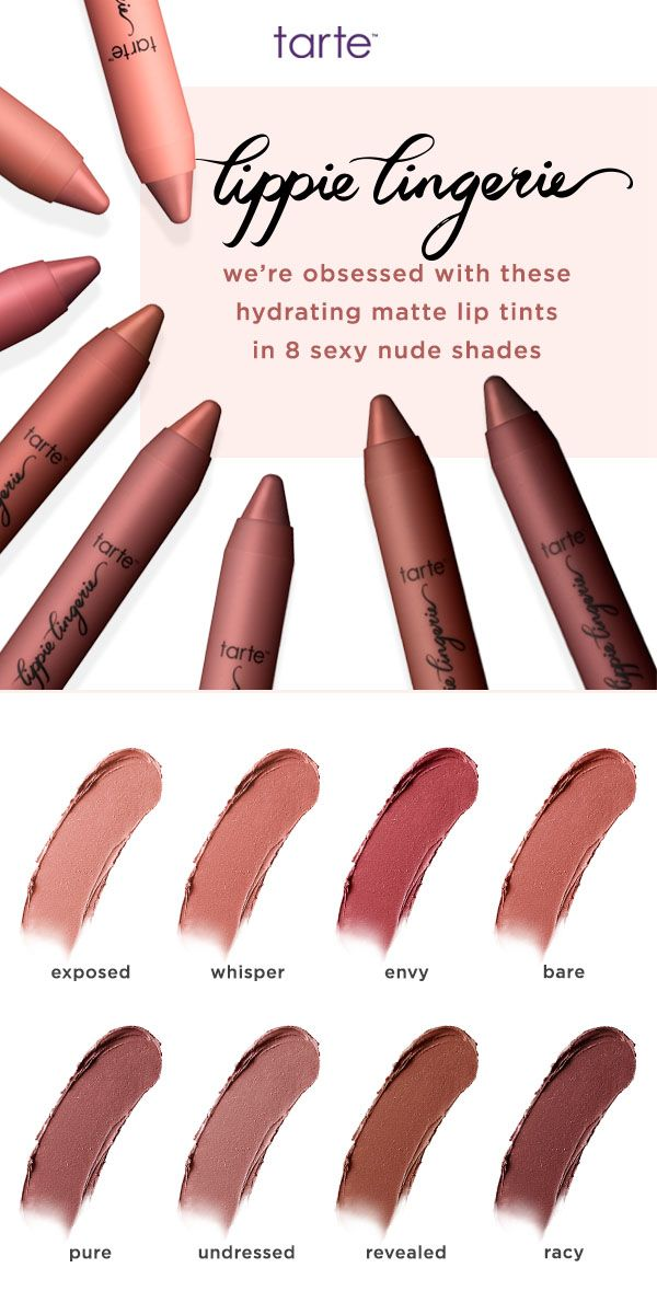 Introducing a long-wearing, hydrating matte lip tint in a range of sexy nude shades. #tartecosmetics #tarte #lippielingerie #nudelips