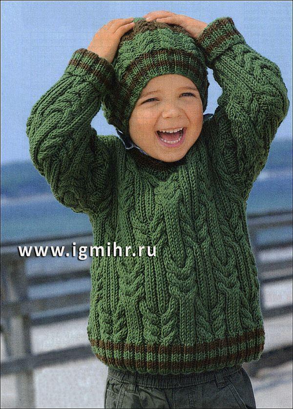 Зеленый пуловер и шапочка с косами, для мальчика 2-8 лет. Спицы