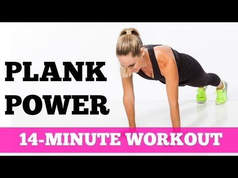 Take our Planksgiving Challenge! The 14-Minute Plank Power Workout for All Levels No Equipment - YouTube