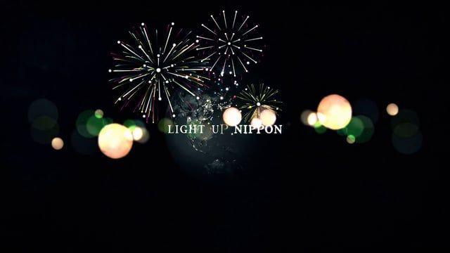 LIGHT UP NIPPON   - Main Title Sequence - 2012  Dir + AD:Kenichi Ogino Motion Design:Masakazu Nomura / Kojiro Kimura(EDP)/ Suguru Tachikawa  Pro:Atsuki Yukawa(Rock'n Roll Japan) Sound:kotringo  Rock'n Roll Japan K.K.