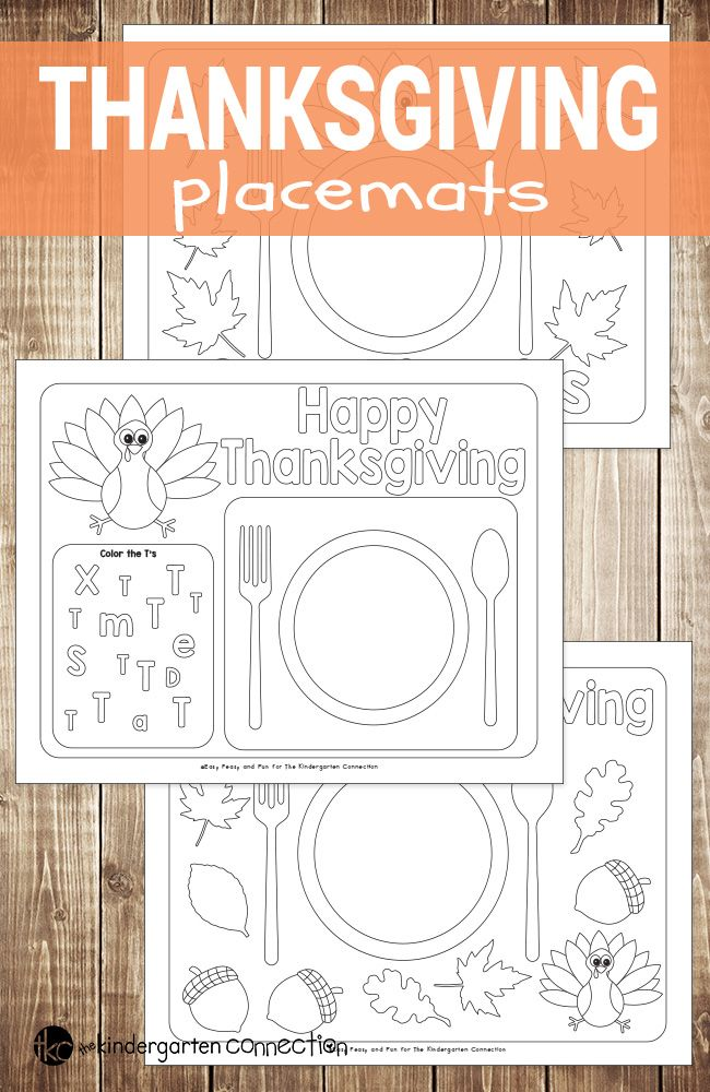 Fun Printable Thanksgiving Placemats Thanksgiving Fun Thanksgiving Placemats Thanksgiving School
