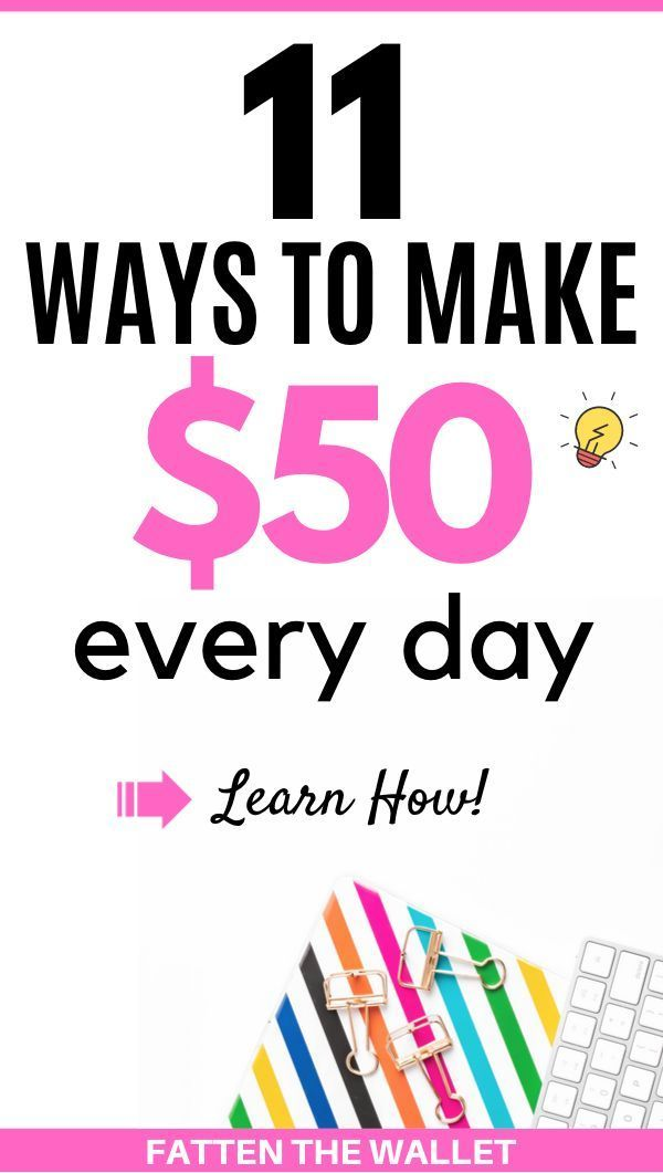 11 Easy Ways To Make $50 Fast – Earn extra-money