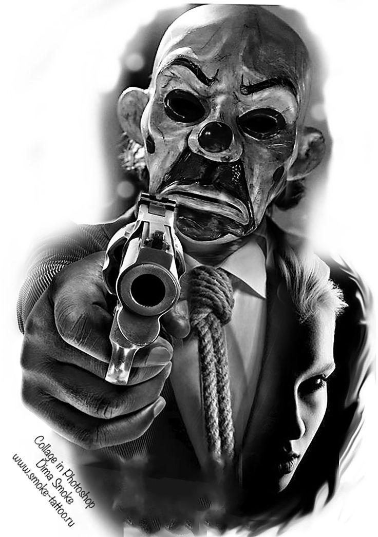 Collage in Photoshop Dima Smoke smoke-tattoo.ru