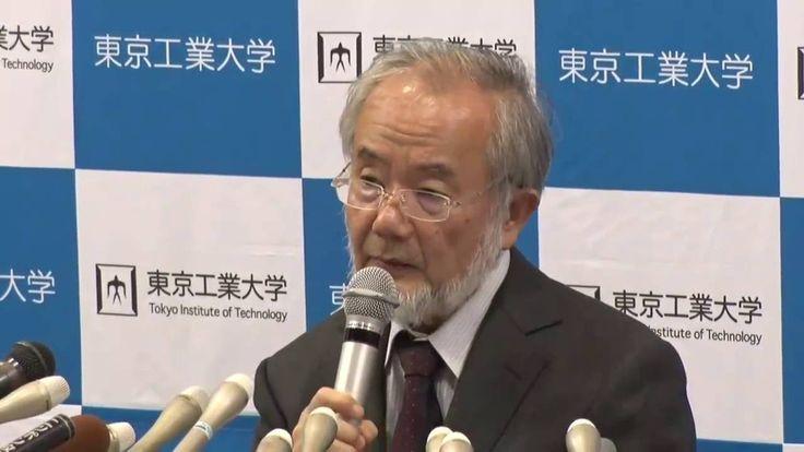 ノーベル生理学・医学賞を受賞した大隅良典氏が東工大で会見(2016年10月3日)