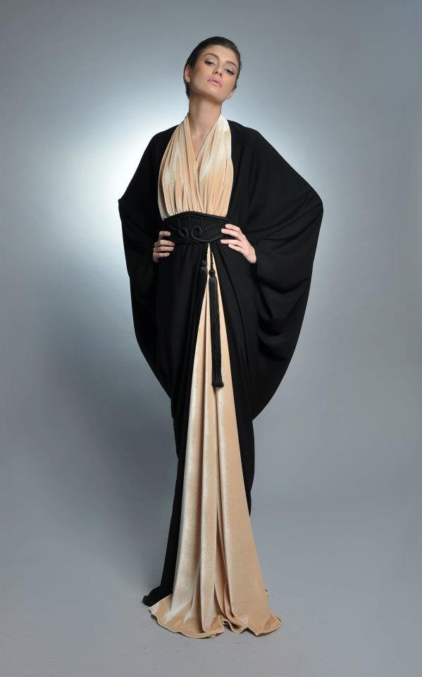 Nude/Black Abaya