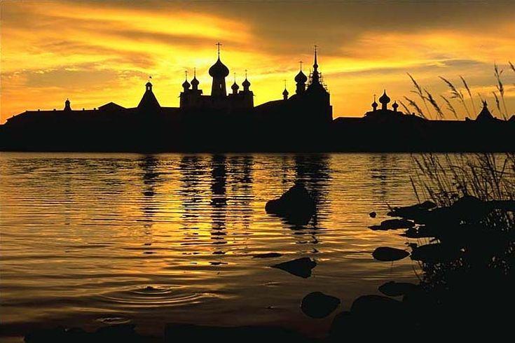 Russian North in Photographs   Slavorum