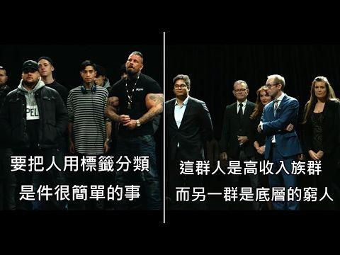 胡菁霖 (個人分享): [胡菁霖 - YouTube分享] 丹麥國營電視台形象廣告超好哭,意外在全球引起瘋傳 (中文字幕)