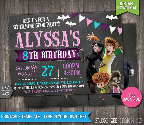 Hotel Transylvania 2 Birthday Invitation - INSTANT DOWNLOAD - Hotel Transylvania Birthday Invite - DiY Personalize & Print (HTin02)