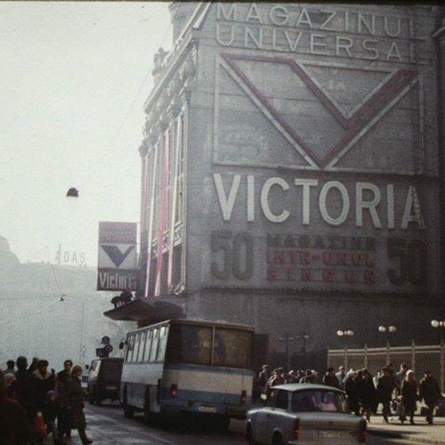 Calea Victoriei la mijlocul anilor '80.