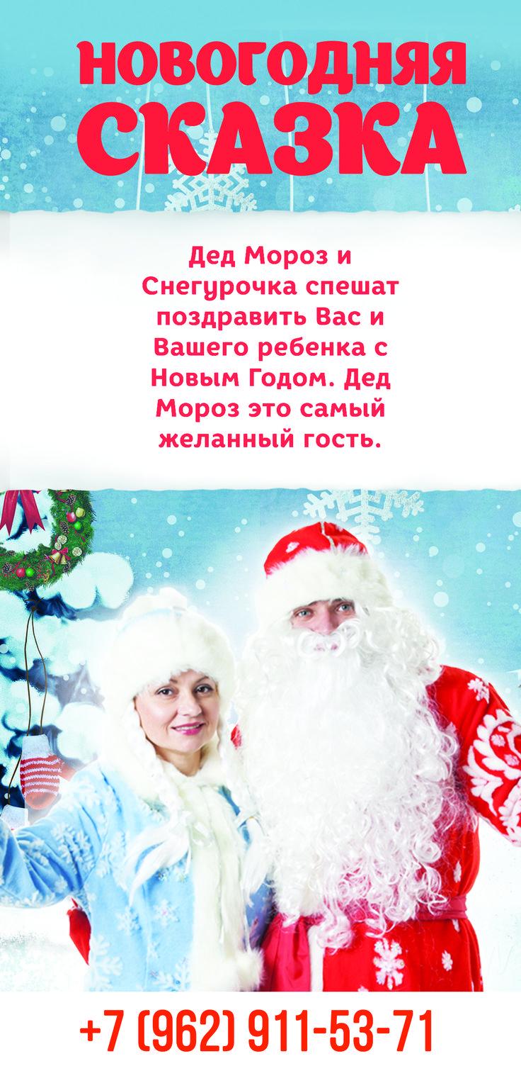 Макет флаера для Александра Калистратова.