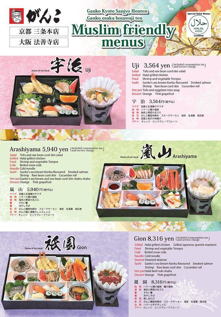 Halal Japanese Restaurant Origami Asakusa Opens In Tokyo